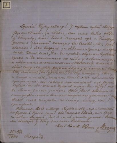 3 | Pismo Ivana Aksakova Ivanu Kukuljeviću