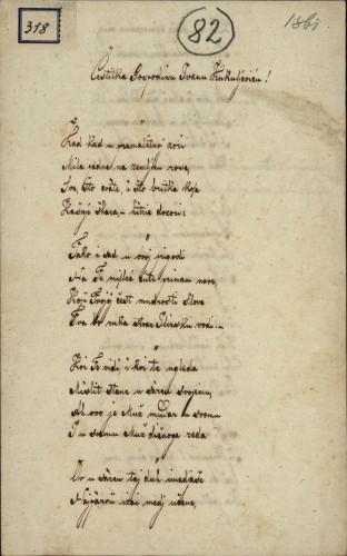 318 | Čestitka u stihovima koju Krunoslav Gunjarić upućuje Ivanu Kukuljeviću
