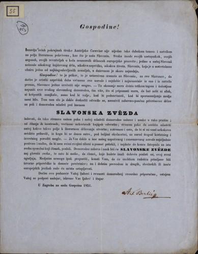55 | Pismo Andrije Berlića Torkvata Ivanu Kukuljeviću