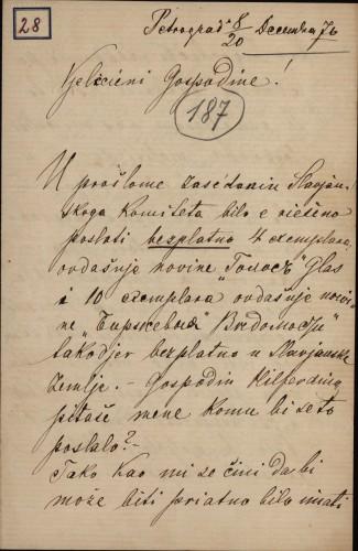 28 | Pismo Atanaskovića Ivanu Kukuljeviću