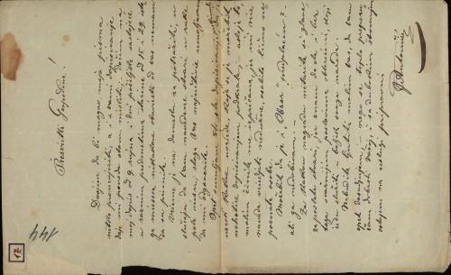 17   Pismo Jose Antončića Ivanu Kukuljeviću