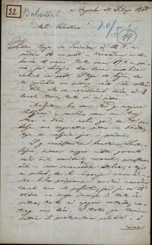 32 | Pismo Vjekoslava Babukića Ivanu Kukuljeviću