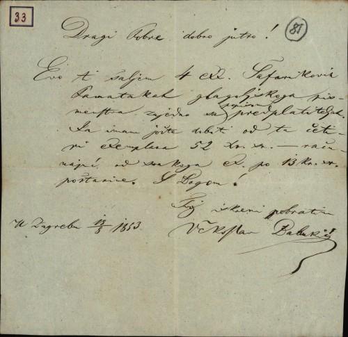33 | Pismo Vjekoslava Babukića Ivanu Kukuljeviću
