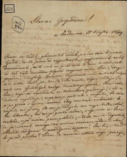 626   Pismo Ante Kuzmanića Ivanu Kukuljeviću