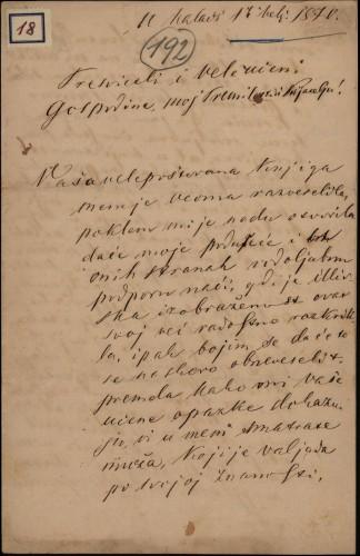18 | Pismo Ivana Antunovića Ivanu Kukuljeviću