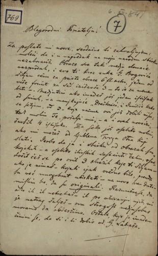 769 | Pismo Stjepana Mlinarića Ivanu Kukuljeviću