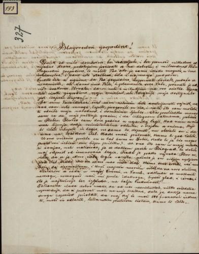 193 | Pismo Josipa Debeljaka Ivanu Kukuljeviću