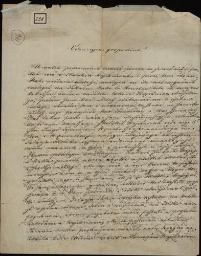 258 | Pismo Ivana Filipovića Ivanu Kukuljeviću