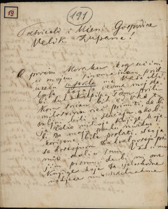 19 | Pismo Ivana Antunovića Ivanu Kukuljeviću